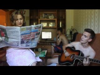 «Раздевайся - и иди работать, все в простом»: песня группы Судороги Степана