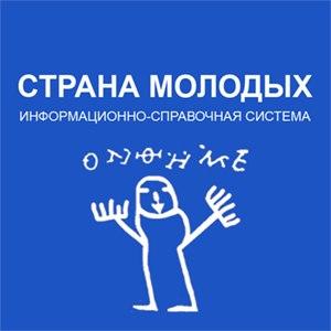 В России появился новый молодежный информационный портал