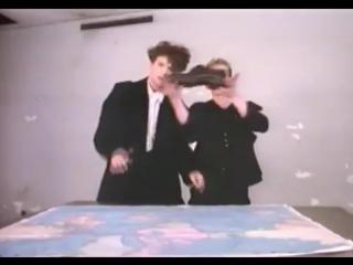 BLANCMANGE - Lose Your Love (1985)