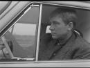 Берегись автомобиля (1966) супер фильм