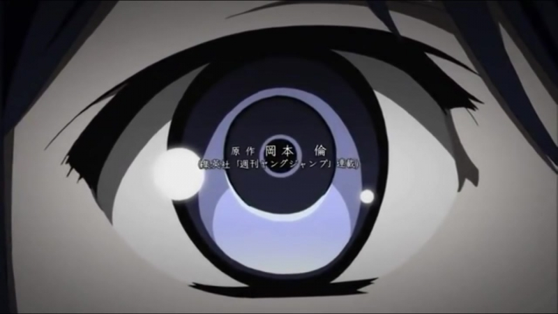 Gokukoku no Brynhildr 極黒のブリュンヒルデ OP 2