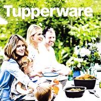 Посуда TUPPERWARE (ТАПАРВЕР) в Санкт-Петербурге