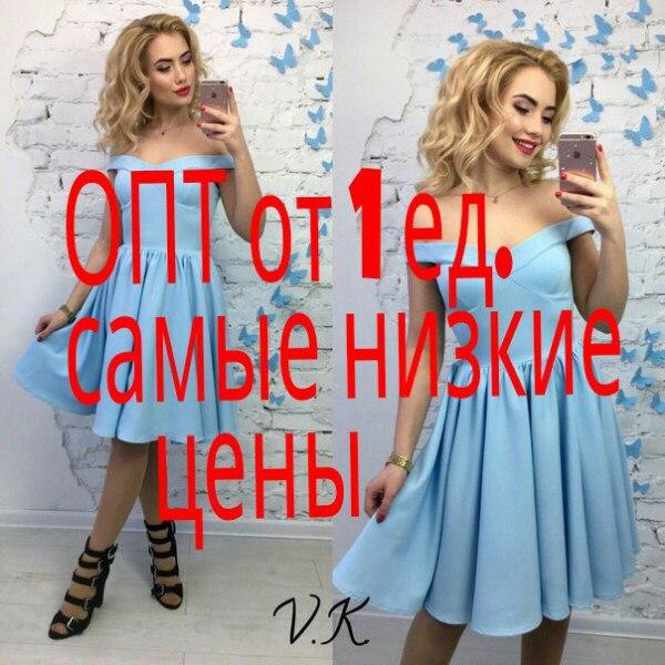 Ліана Модна, Харьков - фото №2