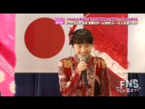 Momoclo Surprise live in a elementary school (FNS Uta no Haru Matsuri 20160328)