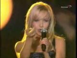 Елена Терлеева - Солнце (Песня года-2007)