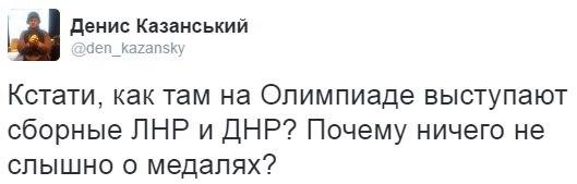 Полиция ликвидировала 200 тыс. кустов конопли на 8 млн гривен на Луганщине - Цензор.НЕТ 3280