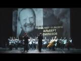 Эстрадно-симфонический оркестр (солист Владимир Корзунов)