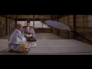Ниндзя Сегуна   (в ролях Хироюки Санада и Сони Чиба)