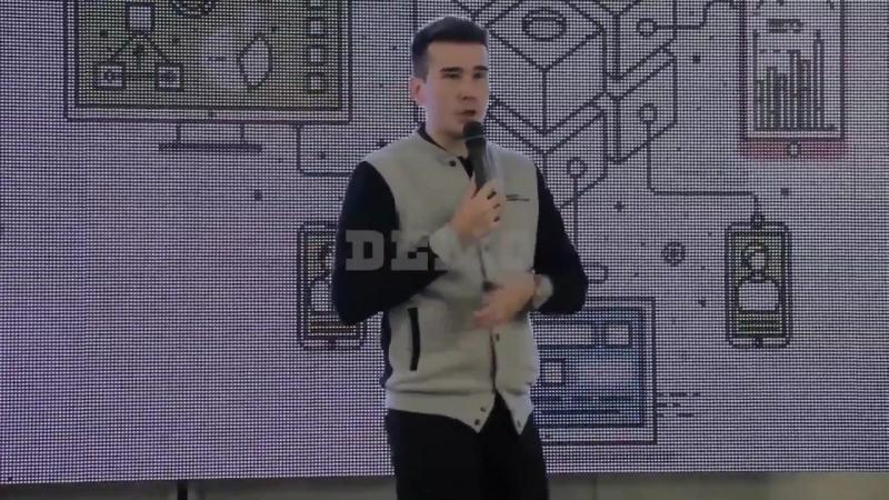 Продукт UDS Game Айрат Измайлов IT состовляющая компании Global Intellect Service