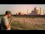 Индия. 2 серия 1 сезон Идиот за границей