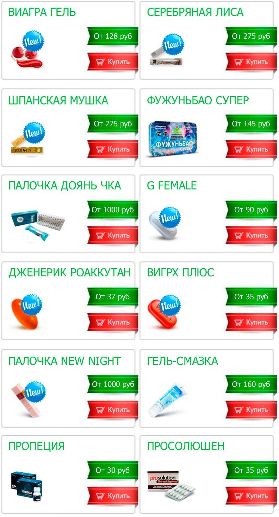 Украина секс перви раз 22 фотография