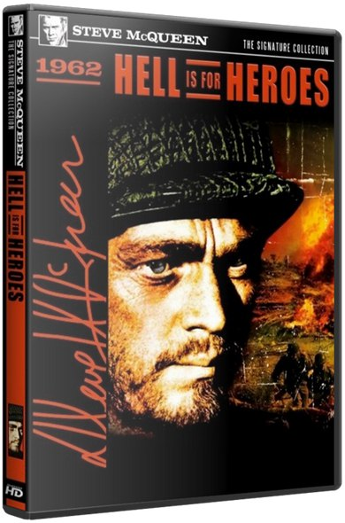 Ад для героев / Hell Is for Heroes (1962) WEB-DL 1080p | P2, A