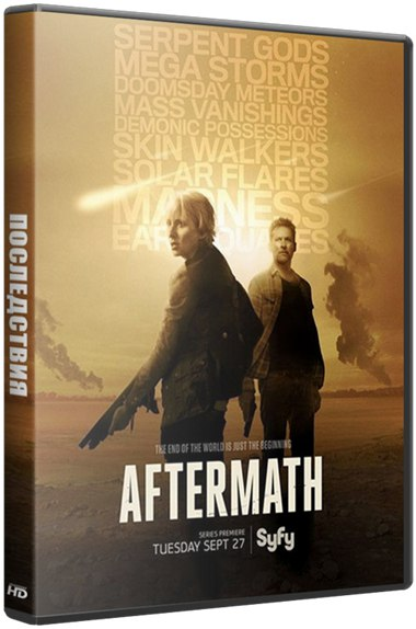 Последствия / Aftermath [S01] (2016) WEB-DLRip 1080p | Alternative Production