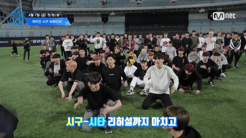 170402 Produce 101 S2 ׃ Pro Baseball First Ball 'A very important first ball'