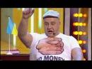 Лучшие приколы про Украину Дизель шоу в Украине подборка