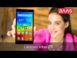 Видео-обзор смартфона Lenovo Vibe Z2
