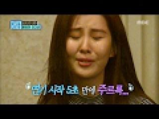 [Secretly Greatly] 은밀하게 위대하게 - improvisatory acting of Seohyun! 20170212