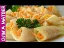 Голубцы с Морковкой по-Корейски в Квашеной Капусте, Вкуснятина | Korean Style Stuffed Cabbage