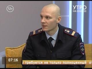 Полицейский Илья Антошин одним из первых в Красноярском крае получил золотой зн...