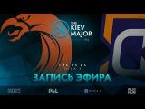 TNC vs DC, The Kiev Major, Групповой этап,game 3 [Lex, 4ce]