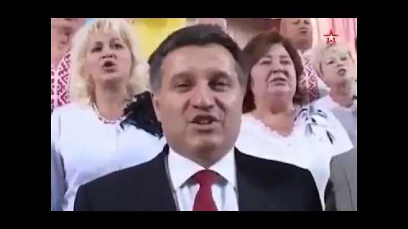 Олег Царёв в программе Теория заговора, Арсен Аваков Идеальная марионетка Телеканал Звезда