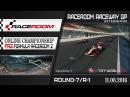 RaceRoom: FR2/S1 - Online Championship`16 (R7/Race-1 Raceroom Raceway GP)