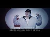 Onesun - K.I.R(Ooh La La La) (feat. Chris Cho)