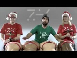 Jingle Butts - Happy Holiday - Ass Drummer