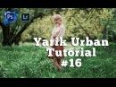 Как сделать красивую зелень Туториал по обработке в Lightroom и Photoshop