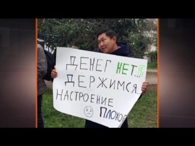 Безработица и бедность как кризис в РФ набирает обороты Гражданская оборона 17 01 2017
