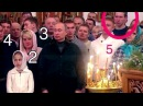 Anton SKALD - Массовка Путина. Кремль держит народ за дураков! ФАКТ!