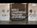 Elizaveta Shevtsova - IPSAF World Pole Sport Championship 2016, Florence, Semi-finals - WINNER
