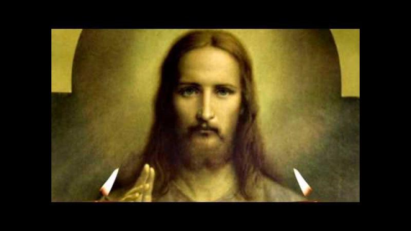 Господи Иисусе Христе, Сыне Божий, помилуй мя, грешного - Молитва Иисусова