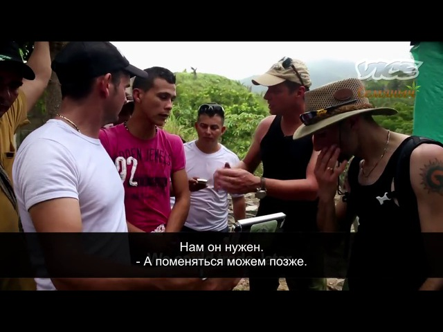 Strain Hunters. Короли каннабиса. Путешествие в Колумбию. Перевод от магазина Семяныч