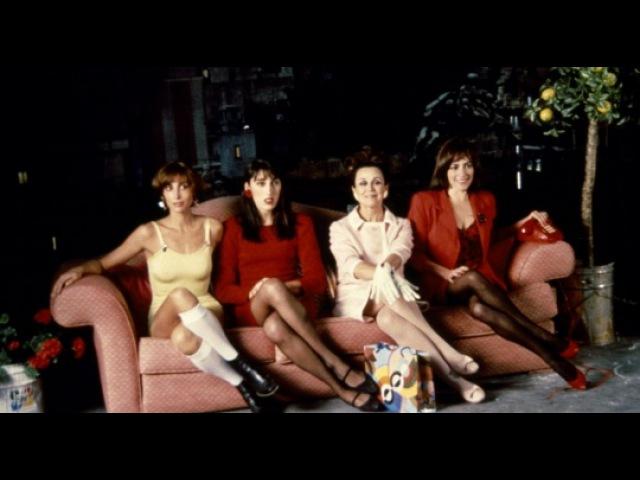 Видео к фильму «Женщины на грани нервного срыва»