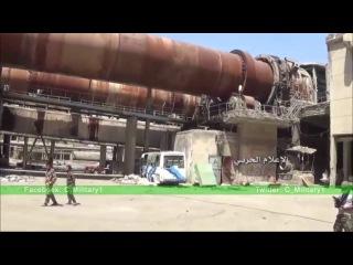 Битва за Алеппо: цементный завод под контролем армии Сирии