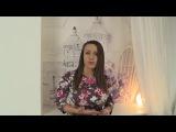Марафон любви с Ириной Мирошниченко - будьте благодарны!