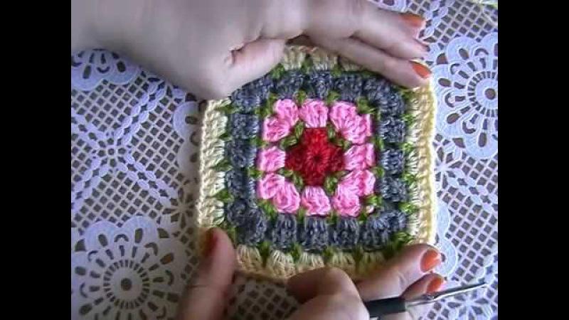 Вязание крючком Бабушкин квадрат с декоративными стежками