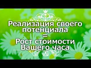 Фильм Оккупант Торрент