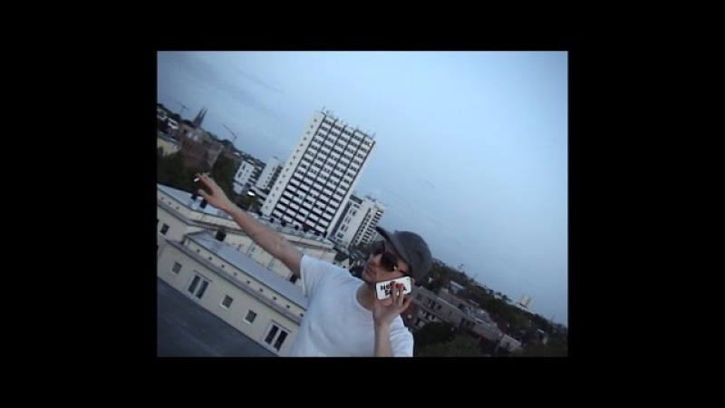 Yung Hurn - Skrrt Skrrt (Official POV edition) (prod. Lex Lugner)