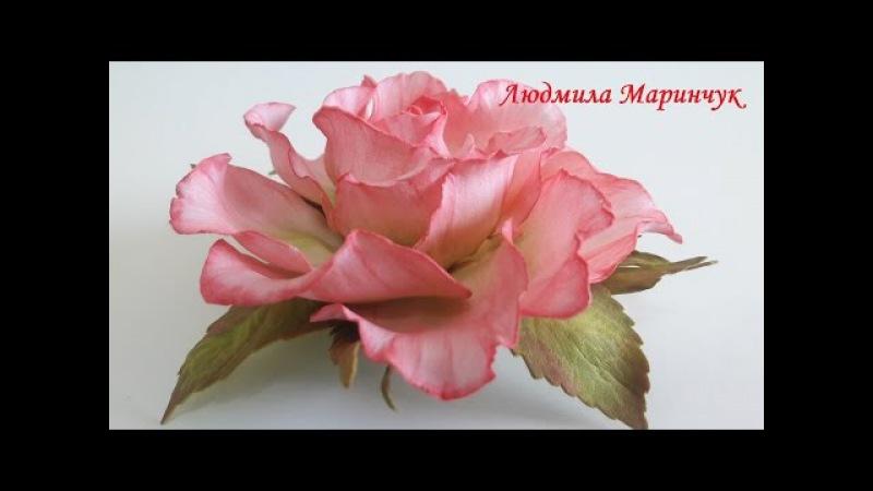 МК.Роза с фоамирана! часть №2 How to make a rose from foamirana! Part №2
