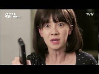Дорама Парочка из неотложки |Врачи неотложной помощи|Emergency Boy and Girl|Simon Curtis - I Hate U|