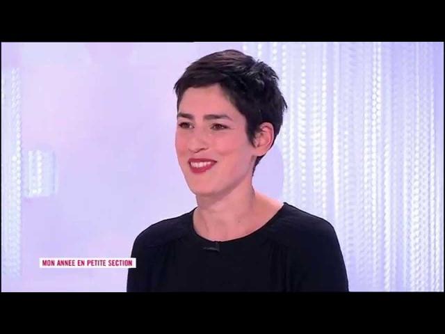 Emilie Hanrot Mon année en petite section L'invitée du jour Les Maternelles 9 mai 2014