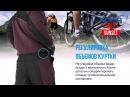 FOSSA ATMOSPHERA - Костюм из флиса с усиливающими накладками