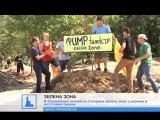 Біля Івано-Франківська активісти створили зелену зону з першим в місті памп-треком