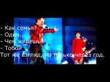 Алексей Брянцев и Елена Касьянова - Я все еще тебя люблюТекстLyrics
