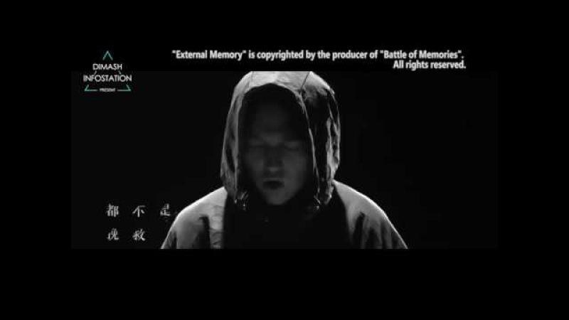 【Subs】Dimash Kudaibergen - Eternal Memories(English/Spanish/Japanese/Portuguese/French)