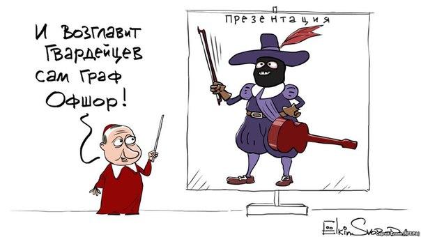 В Кремле не восприняли высказывание советника Путина Глазьева об экономической катастрофе в РФ: Это личная точка зрения - Цензор.НЕТ 9265