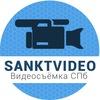 Видеосъёмка СПБ