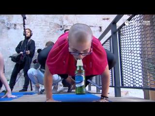 Йога с пивом